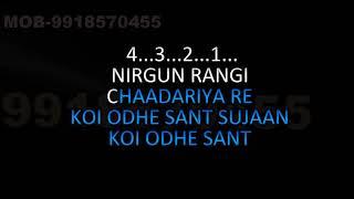 Nirgun Rangi Chadariya Karaoke Hari Om Sharan HQ