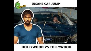 Download Video Insane Car Jump Scene: Hollywood Vs Tollywood (Worst Action Scene Ever) MP3 3GP MP4