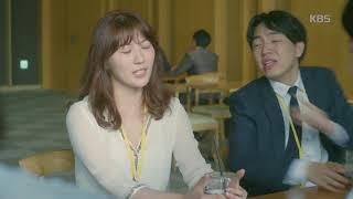 """""""계약직이면 계약직 답게…"""" 문가영 '한숨'"""
