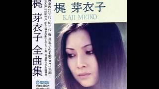 Meiko Kaji - Onna Negai Uta