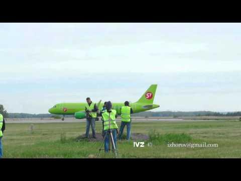 Plane spotting, Tolmachevo airport
