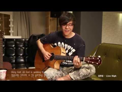 "[PIDA LIVE] 김민승 Jason Mraz ""live high"" cover"
