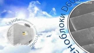 Стройматериалы с самой быстрой доставкой по Москва.(, 2011-09-11T08:29:19.000Z)