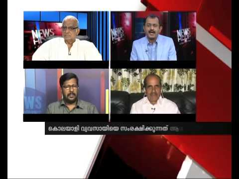 News Hour 17th February 2015