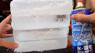 解氷スプレーって本当に氷溶けんの?【実験】 PDS