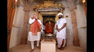PM Modi visits Ashapura mata temple and interacts with public in Kutch
