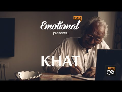Khat | Short Film of the Day