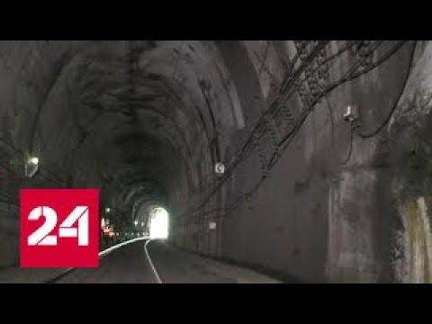 Байкальский тоннель почти