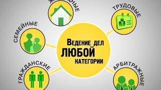 ЗАКОН - Юридическая компания(, 2014-01-14T06:11:07.000Z)