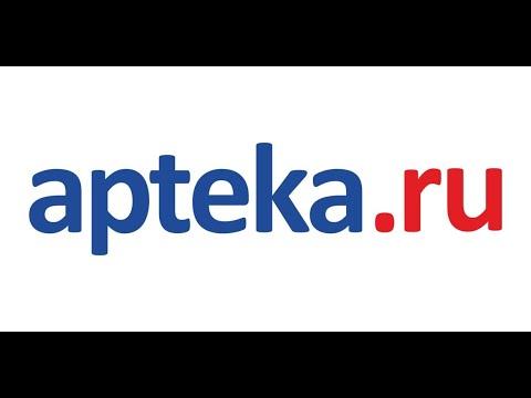 Аптека.ру     ЗАКАЗ    💊   ⠀#aptekaru #аптекару