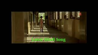 মেরা_জাহান _-_ তারে_জমিন_পাড় (টিনিজুক ডটকম) ~ সর্বশেষ হিন্দি গান