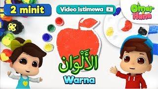Warna dalam Bahasa Arab | Omar & Hana