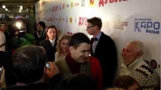 Актеры фильма #Дублер  проходят по ковровой дорожке