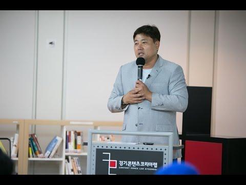 창의세미나S 시즌2 05회 양준혁 강연 뛰어라, 오늘이 마지막인 것처럼!