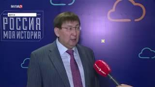 Информационная программа «Якутия 24». Выпуск 27.06.2019 в 15:00