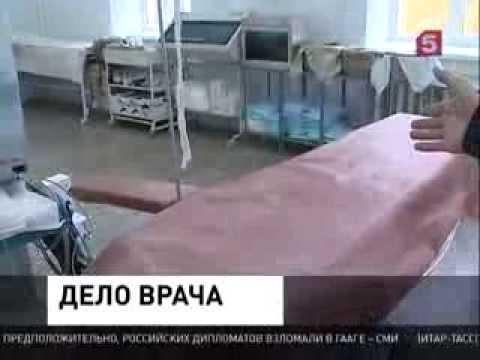 Медики Бугульмы встали на защиту своего коллеги