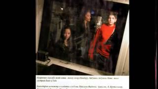 Скачать детские клипы Янош   Сердце