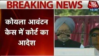 Coal Allocation Scam: Patiala House Court Summons Manmohan Singh