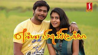 New Release Tamil Full Movie 2019   Exclusive Movie 2019   Tamil Suspense Thriller Movie   Full HD