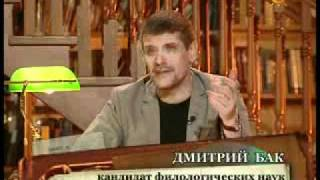 019. Салтыков-Щедрин. Биография и творчество.