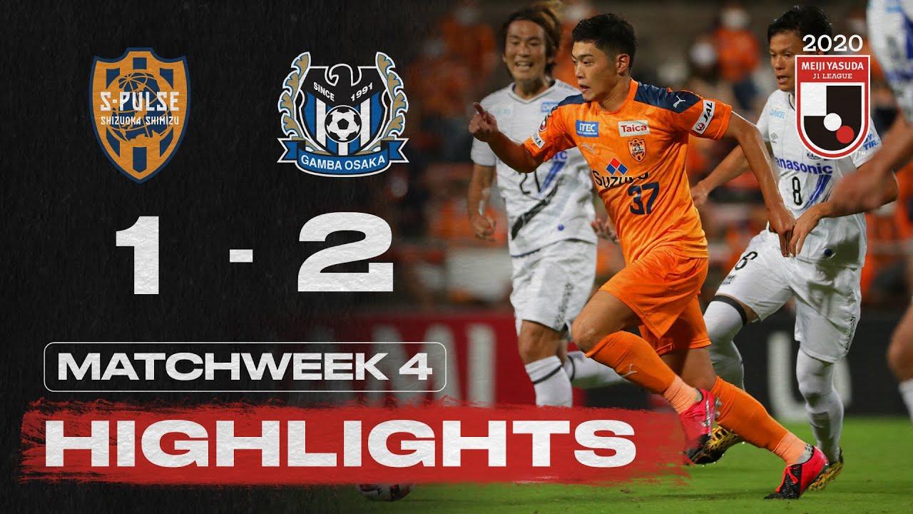 Shimizu S Pulse 1 2 Gamba Osaka Matchweek 4 2020 J1 League Youtube