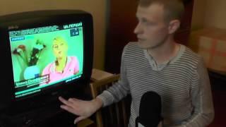 Краматорск 17.11.2015 Мониторинг аналоговых телеканалов