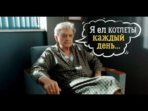 Ученые объяснили, что вызывает деменцию в пожилом возрасте