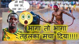 Srnivasa Gowda Running Video | Kambala Buffalo Race | Karnataka Racing Video | Kambala News |