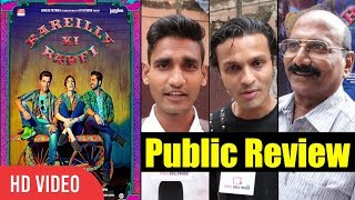 Bareilly Ki Barfi Movie Public Review | Kriti Sanon, Ayushmann Khurrana, Rajkummar Rao