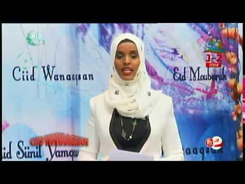 Télé Djibouti Chaine Youtube : Une soirée spéciale AID EL-FITR et la finale des talents cachés