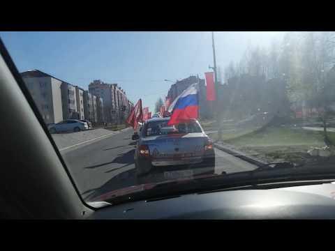 75 летию Победы. г. Лянтор.