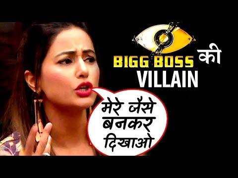 Is Hina Khan becoming Biggest VILLAIN of BIG BOSS 11 ? thumbnail