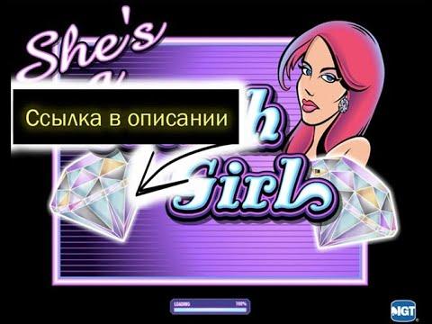 Игровые автоматы гаминатор скачать бесплатно без регистрации и смс