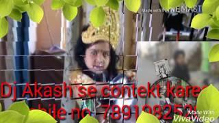 Jab Tum Chaho Pas Aate Ho Nkl Indian Dj Sound