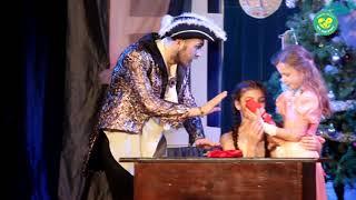 Спектакль Щелкунчик и Мышиный король 2018 (2 состав)
