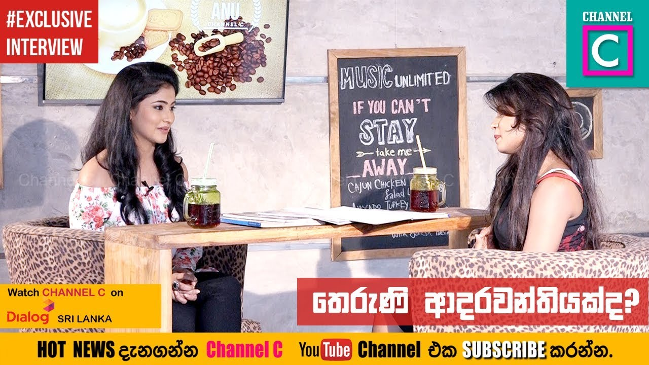 Download COFFE WITH ANU Is Theruni a Lover ? (Full Interview)