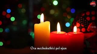 Uruki Uruki Theernidam | Malayalam Christian Whatspp Status | Yahweh Is My Shepherd | YIMS |