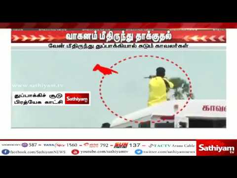 தூத்துக்குடி : துப்பாக்கிச் சூட்டின் பிரத்யேக காட்சி | Thoothukudi Gunshoot | exclusive gun shoot