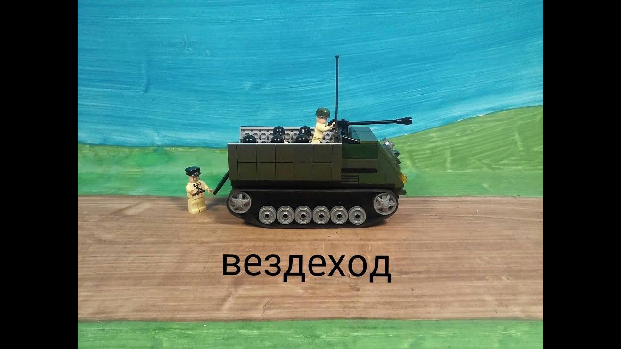Лего солдатики купить украина