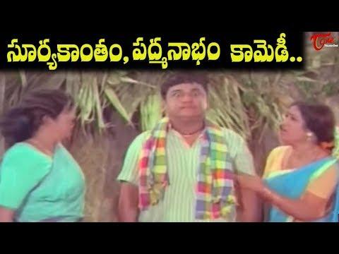 Telugu Comedy Scene Between Padmanabham - Suryakantham - NavvulaTV
