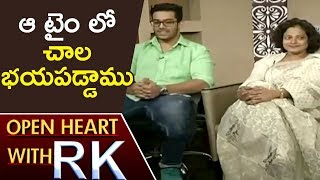 Srihari Family After His Demise | Open Heart With RK | ABN Telugu