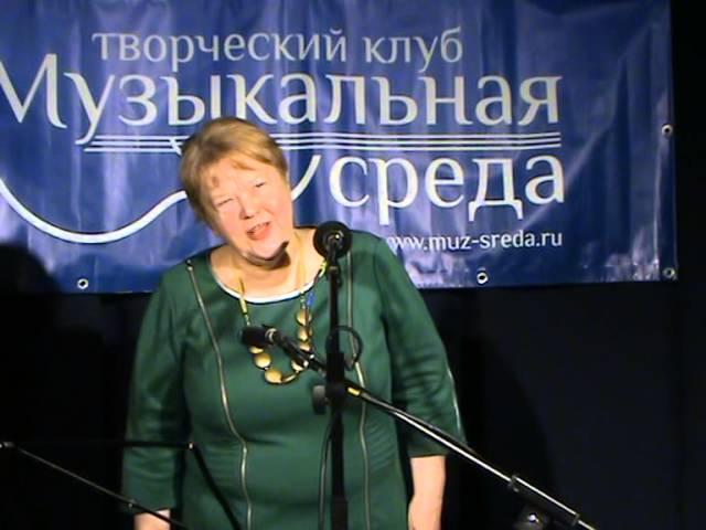 Музыкальная Среда 25.03.2015. Часть 2