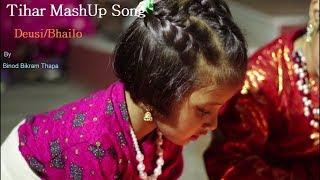 Tihar MashUp Songs Cover by  Binod Bikram Thapa / Sunita S. Thakuri / AnB Production