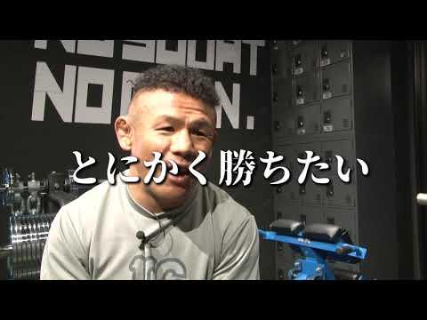 北岡悟 (パンクラスイズム横浜) VS 鈴木琢仁 (ボンサイ柔術)  DEEP 104 IMPACT 2021.10.23