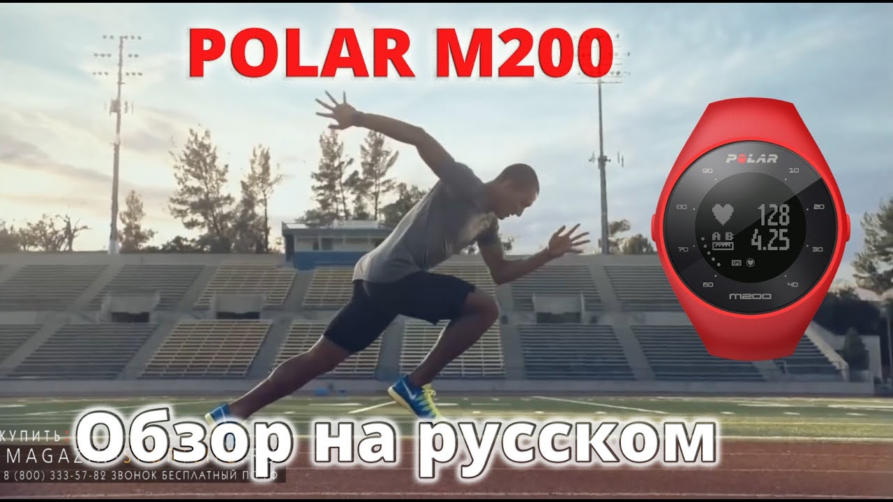 Buy polar m400 gps smart sports watch with heart rate monitor (black): running gps units amazon. Com ✓ free delivery possible on eligible.