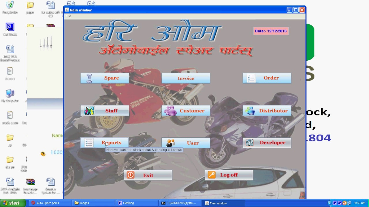 Projects - Free BTech BE Projects