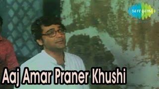 Aaj Amar Praner Khushi | Bengali Movie Swapno | Prasenjit, Jisshu Sengupta, Abhishek Chatterjee