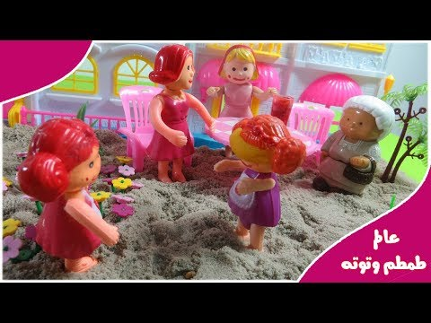 baby doll toys playing in sand , Baby Doll and Color SAND fun toys