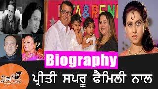 Priti Sapru   With Family   Biography   Mother   Father   Husband   Preeti Sapru Biogrpahy   Movies