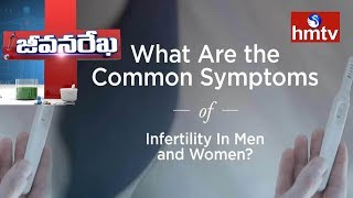 What Are the Common Causes of Infertility in Women andamp; Men | Ferty9 | Jeevana Rekha | hmtv